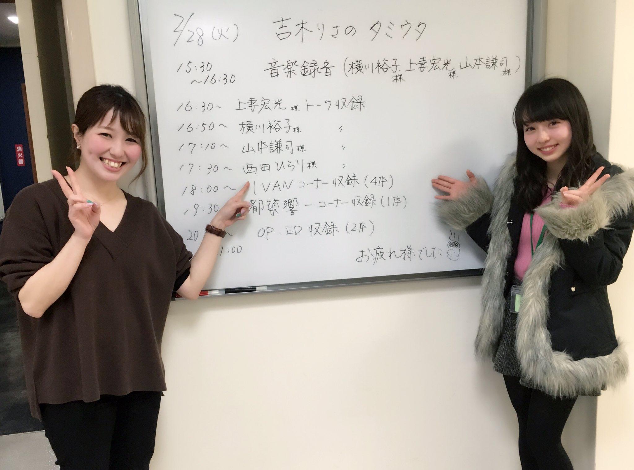 A-Pop Idols 429655   Nishida Hirari : Gem   西田ひらり : gem