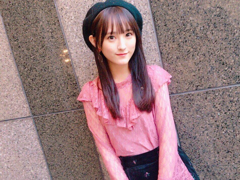 """Résultat de recherche d'images pour """"Ueki Nao"""""""