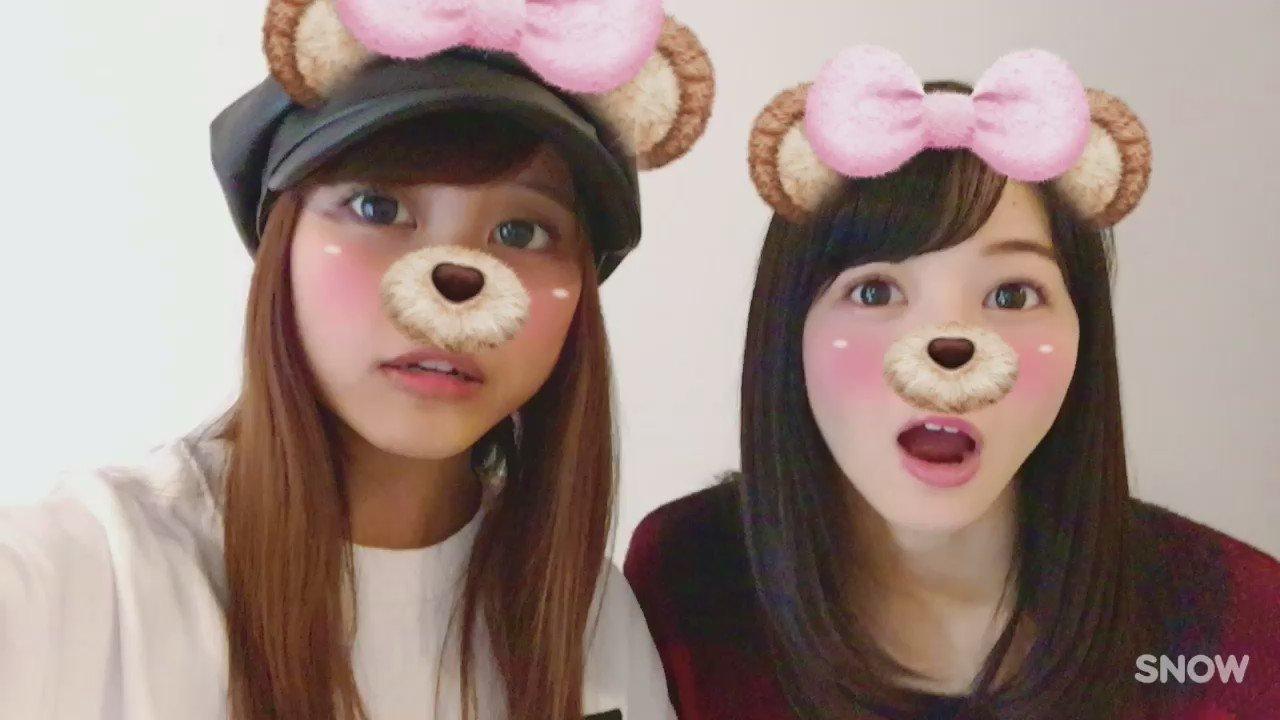 A-Pop Idols 386672 | Yoshii Kanae : 9Nine | 吉井香奈恵 : 9nine